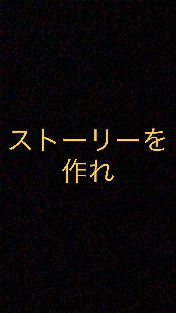 f:id:shinobigroup:20210224224918j:image