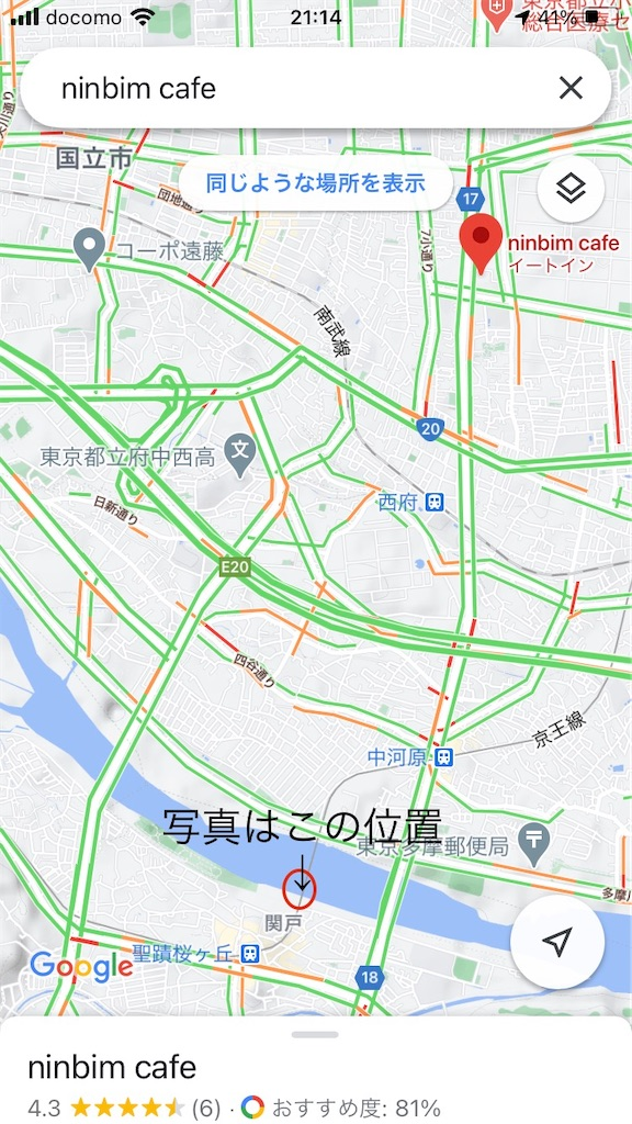 f:id:shinobigroup:20210419212213j:image