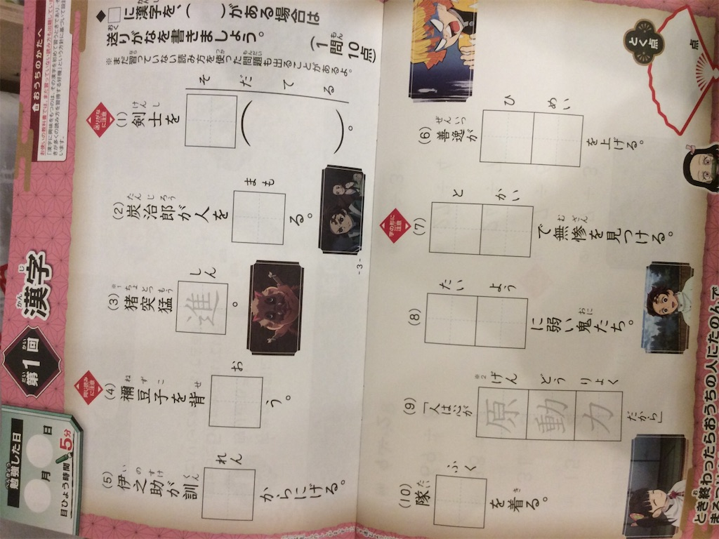 f:id:shinoblo:20201201081105j:image
