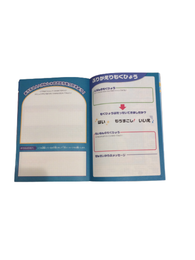 f:id:shinoblo:20210518014846p:image