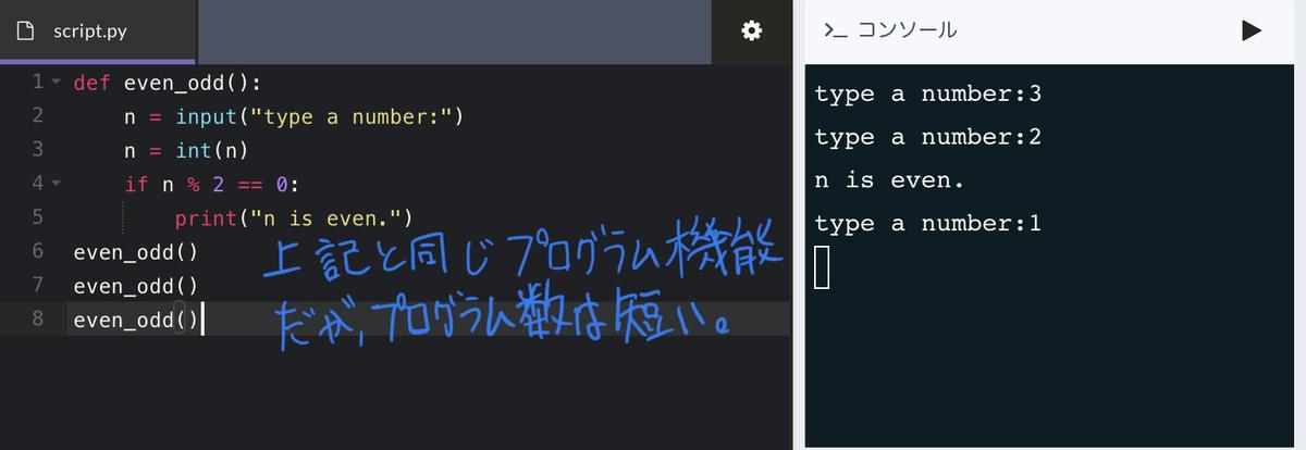 f:id:shinoblog-manabu:20210504171008j:plain