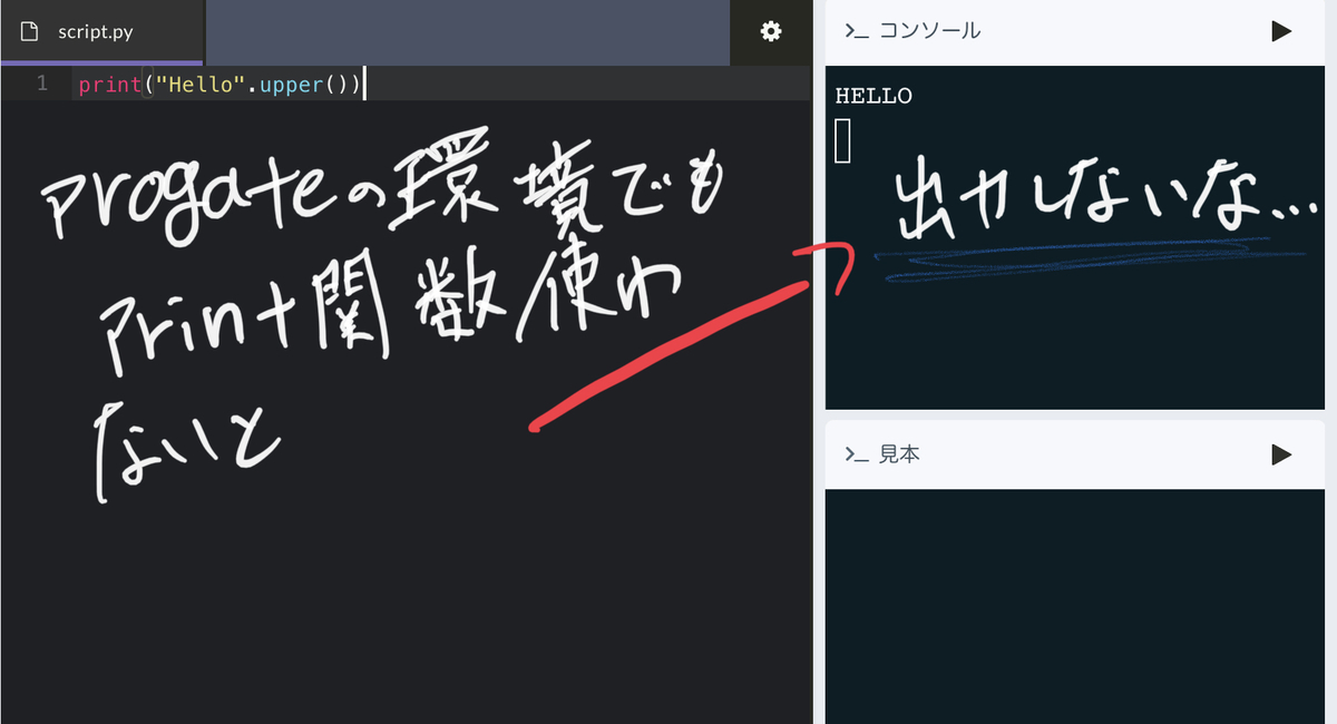 f:id:shinoblog-manabu:20210514095646j:plain