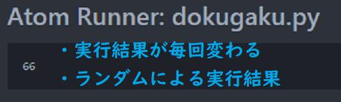 f:id:shinoblog-manabu:20210619051811p:plain