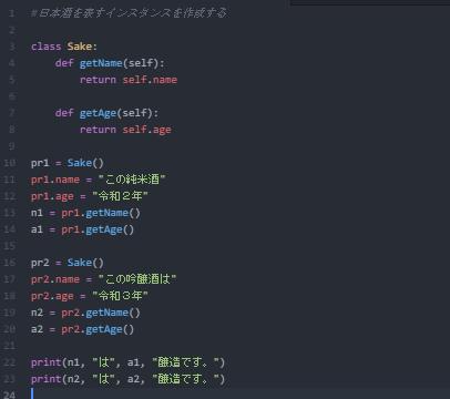 f:id:shinoblog-manabu:20210720085528p:plain