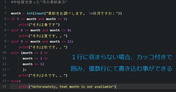 f:id:shinoblog-manabu:20210802163156p:plain