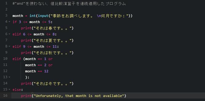 f:id:shinoblog-manabu:20210802163907p:plain