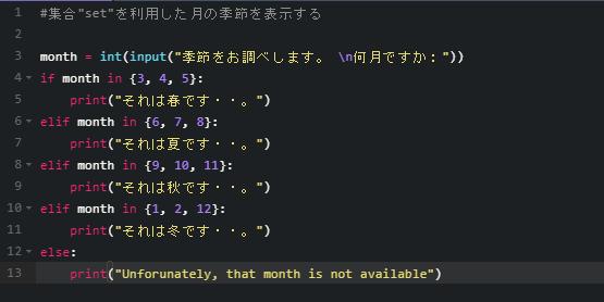 f:id:shinoblog-manabu:20210802170032p:plain