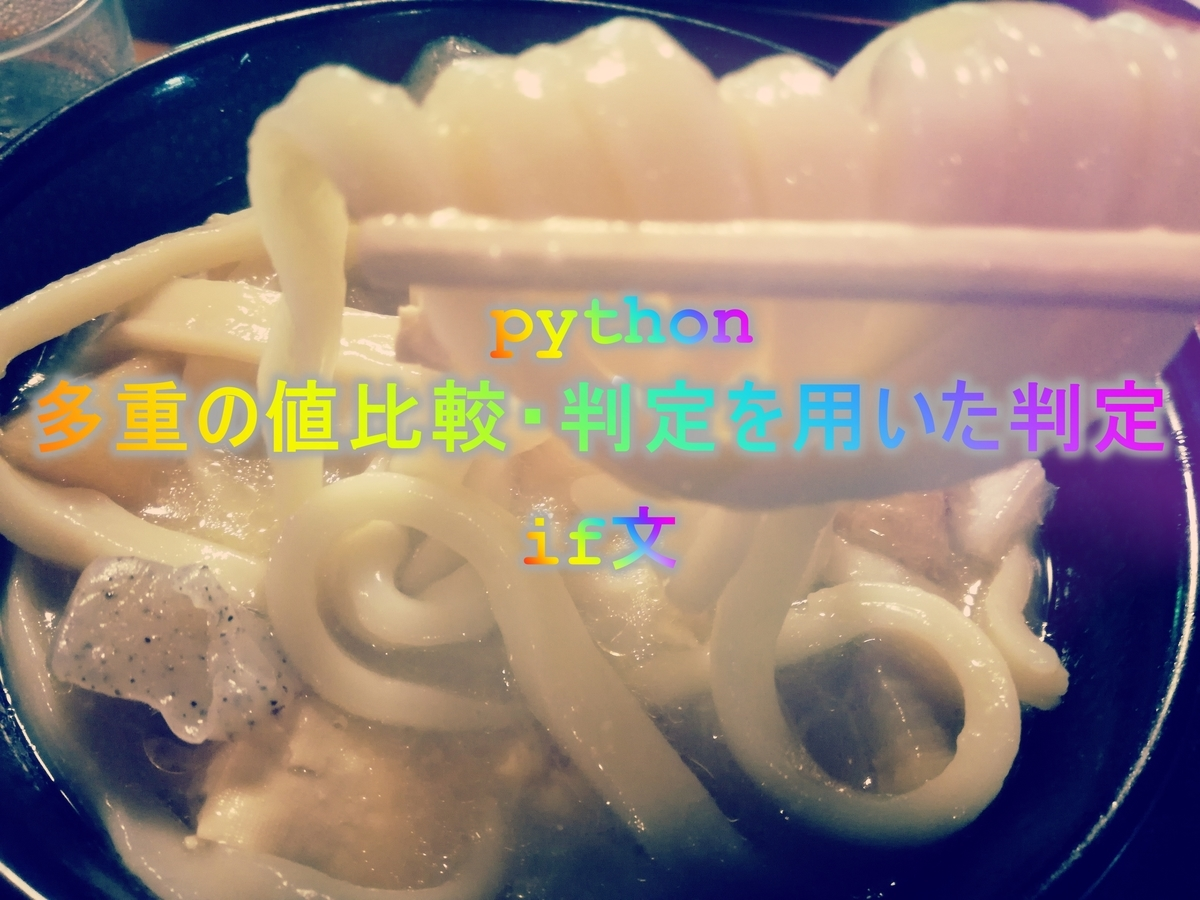 f:id:shinoblog-manabu:20210802171126j:plain