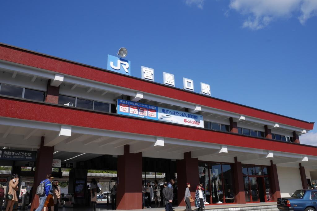f:id:shinobu-natsume:20180312184153j:plain