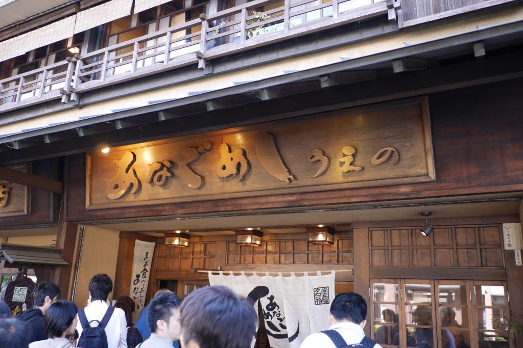 f:id:shinobu-natsume:20180312185455j:plain
