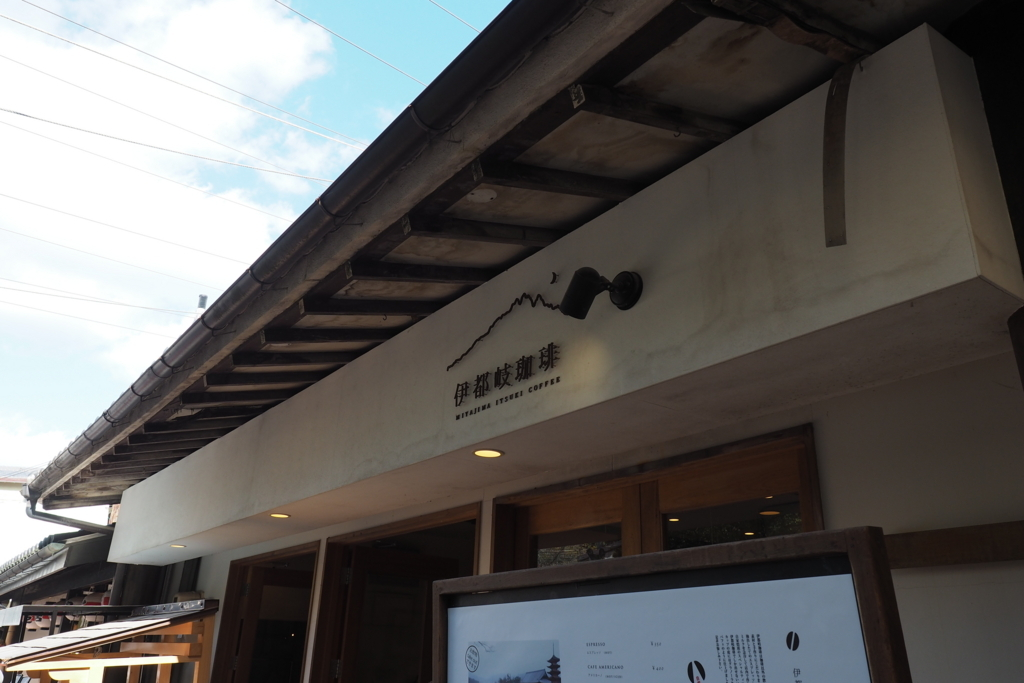 f:id:shinobu-natsume:20180313193437j:plain