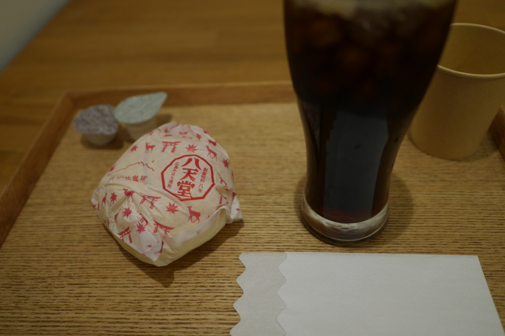 f:id:shinobu-natsume:20180313194158j:plain