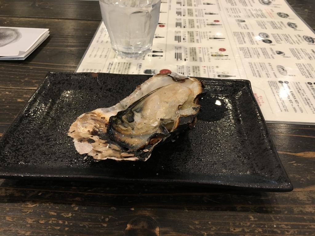 f:id:shinobu-natsume:20180313195739j:plain