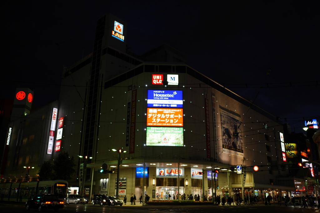 f:id:shinobu-natsume:20180314201243j:plain