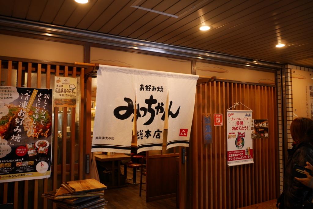 f:id:shinobu-natsume:20180314203059j:plain