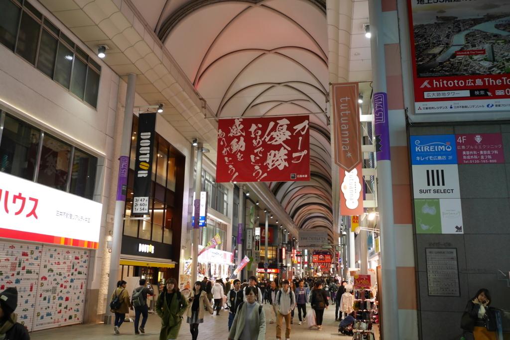 f:id:shinobu-natsume:20180314210222j:plain