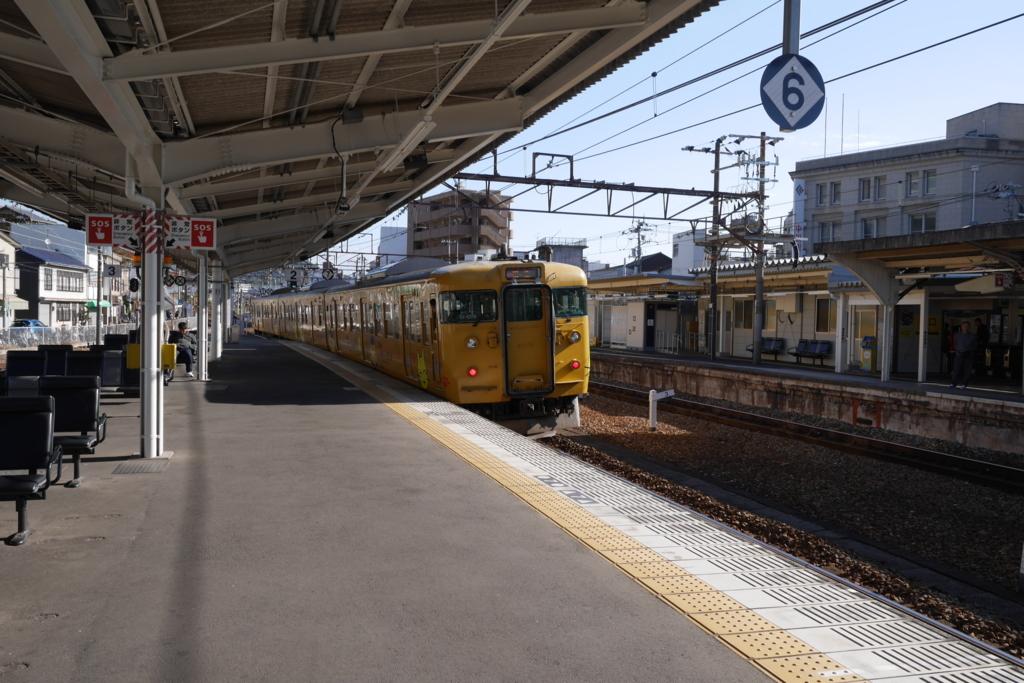 f:id:shinobu-natsume:20180314223632j:plain