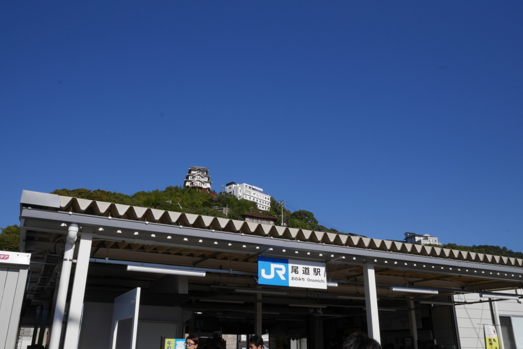 f:id:shinobu-natsume:20180314223856j:plain