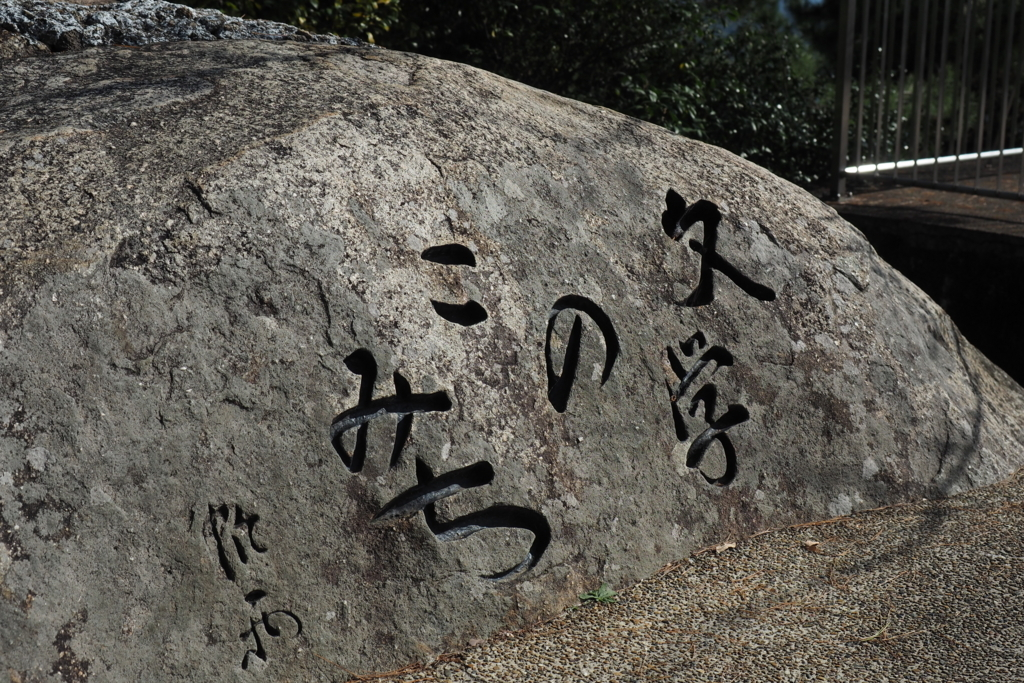 f:id:shinobu-natsume:20180319213458j:plain