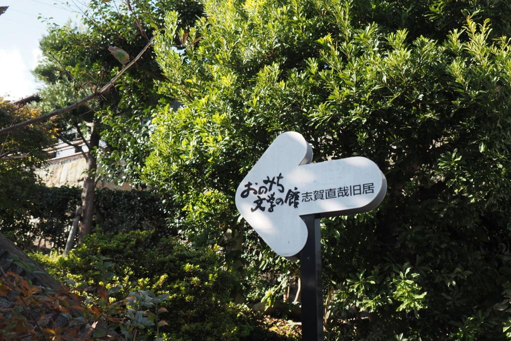 f:id:shinobu-natsume:20180319233109j:plain