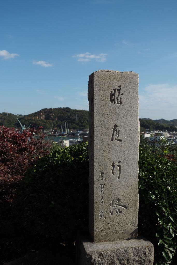 f:id:shinobu-natsume:20180319233210j:plain
