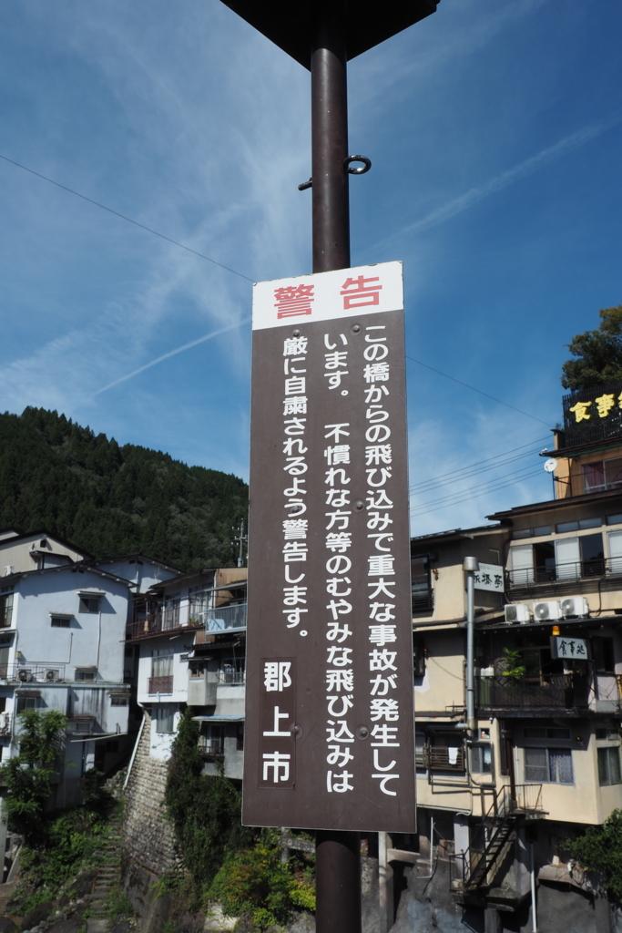 f:id:shinobu-natsume:20180324233009j:plain