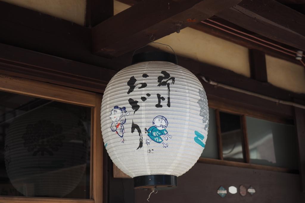 f:id:shinobu-natsume:20180325224303j:plain