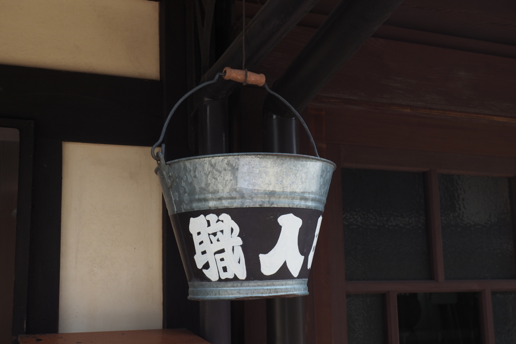 f:id:shinobu-natsume:20180326230152j:plain