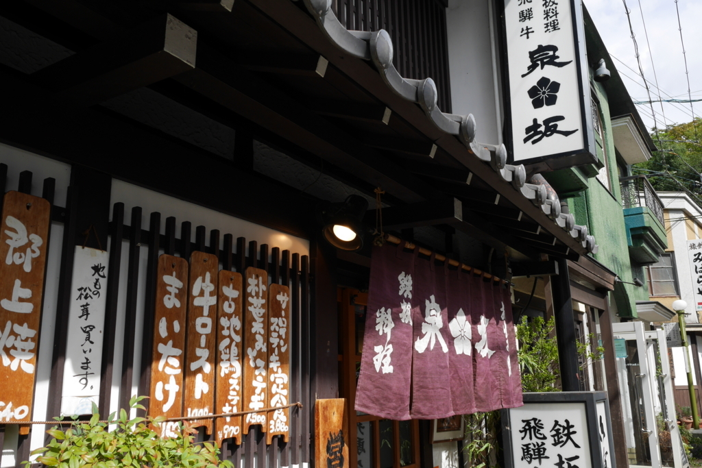 f:id:shinobu-natsume:20180327234443j:plain