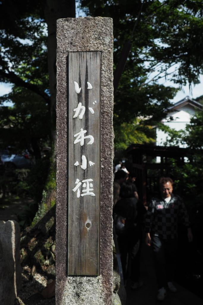 f:id:shinobu-natsume:20180331111159j:plain