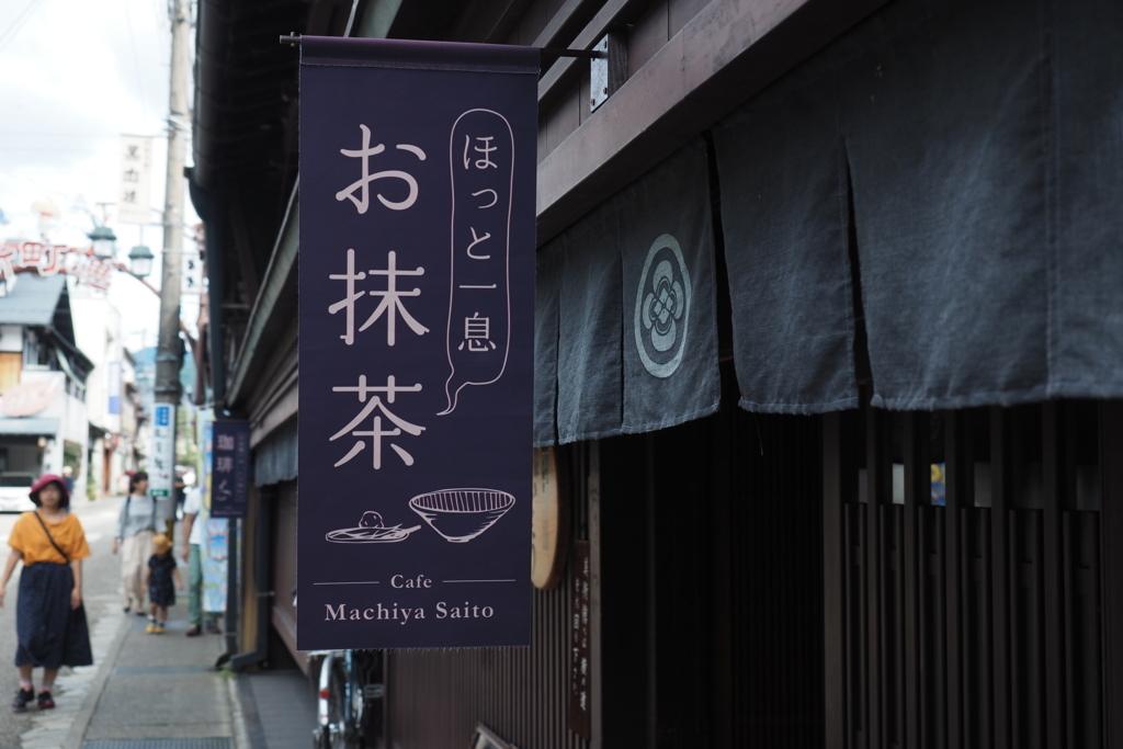 f:id:shinobu-natsume:20180331112526j:plain