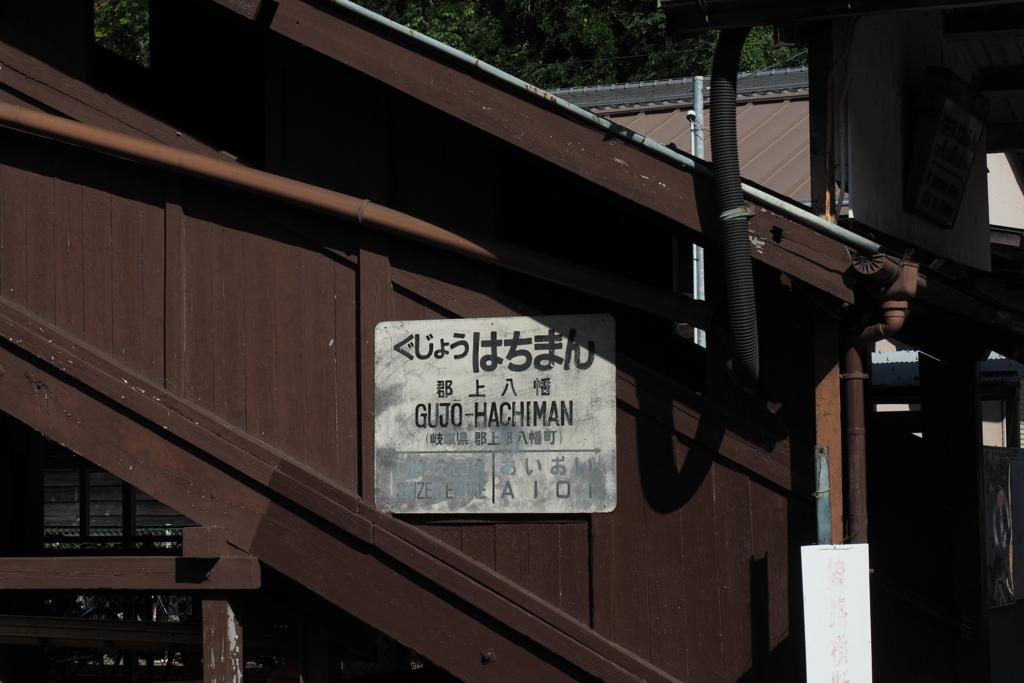 f:id:shinobu-natsume:20180401234935j:plain