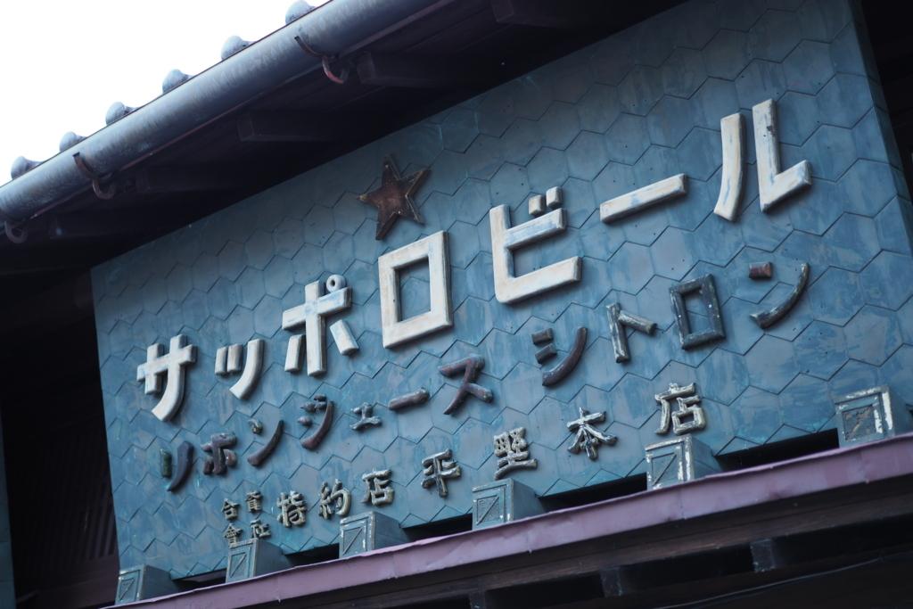 f:id:shinobu-natsume:20180407184248j:plain