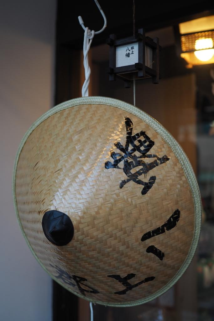 f:id:shinobu-natsume:20180407184322j:plain