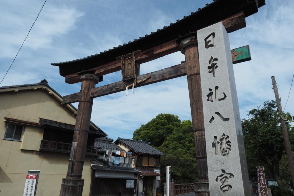 f:id:shinobu-natsume:20180408145231j:plain
