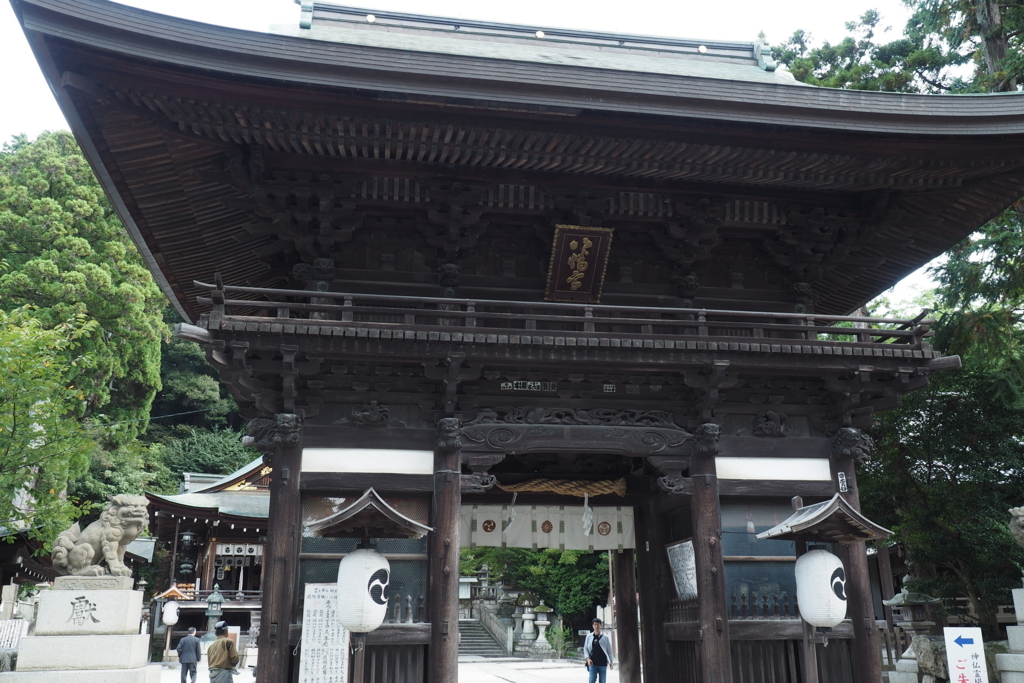f:id:shinobu-natsume:20180408145422j:plain