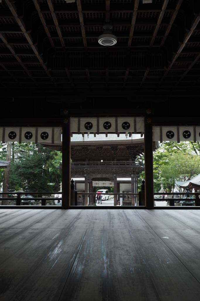 f:id:shinobu-natsume:20180408150539j:plain
