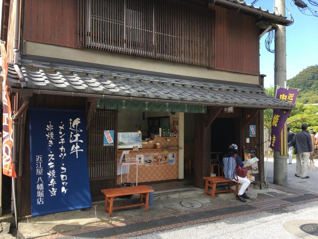 f:id:shinobu-natsume:20180415213441j:plain