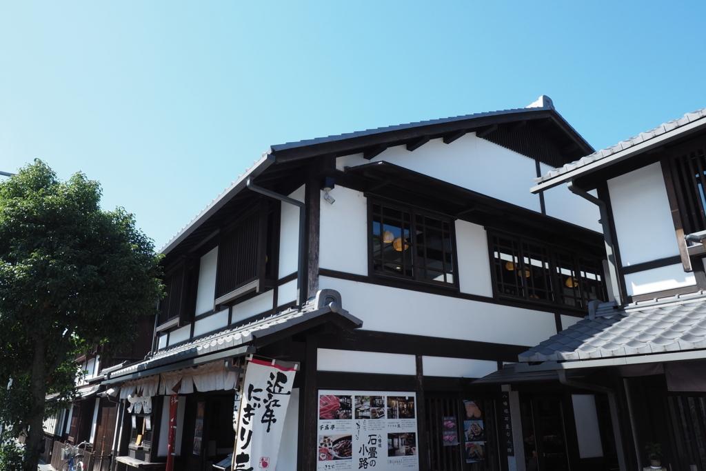 f:id:shinobu-natsume:20180416010007j:plain