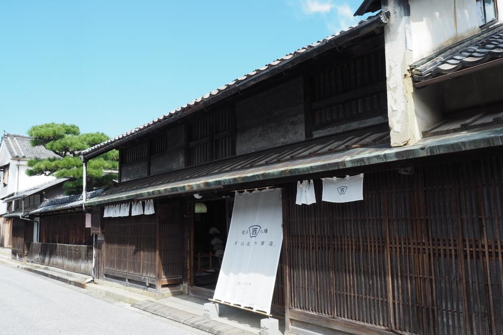 f:id:shinobu-natsume:20180416010859j:plain
