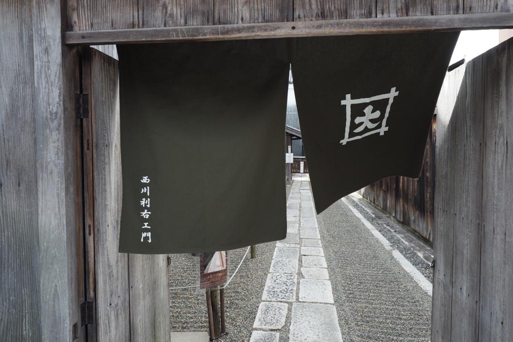f:id:shinobu-natsume:20180416011000j:plain