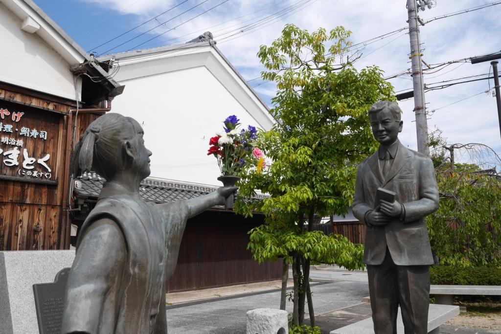 f:id:shinobu-natsume:20180417005232j:plain