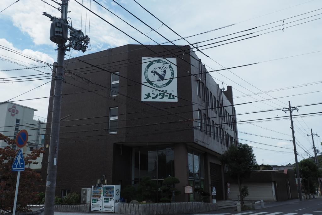 f:id:shinobu-natsume:20180417005329j:plain