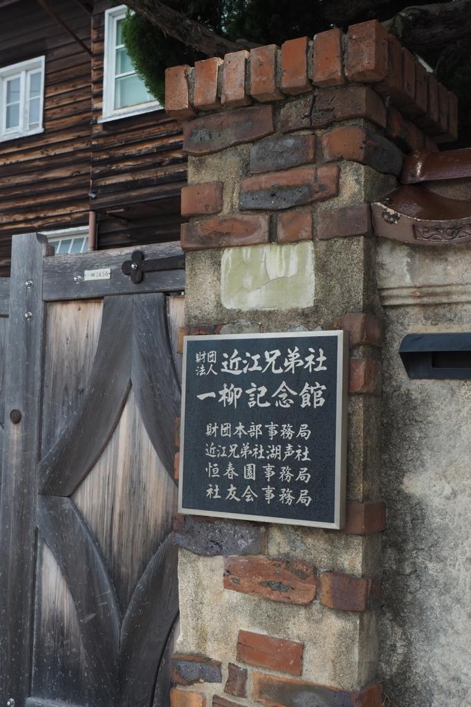 f:id:shinobu-natsume:20180417005515j:plain