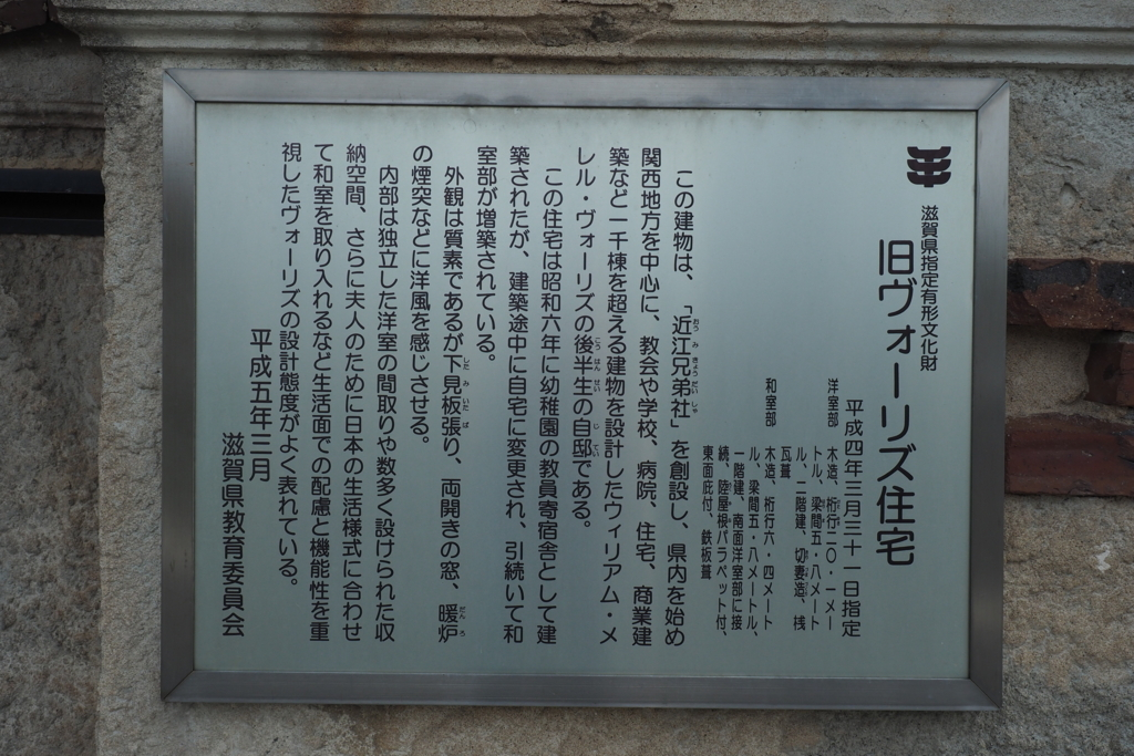 f:id:shinobu-natsume:20180417005627j:plain