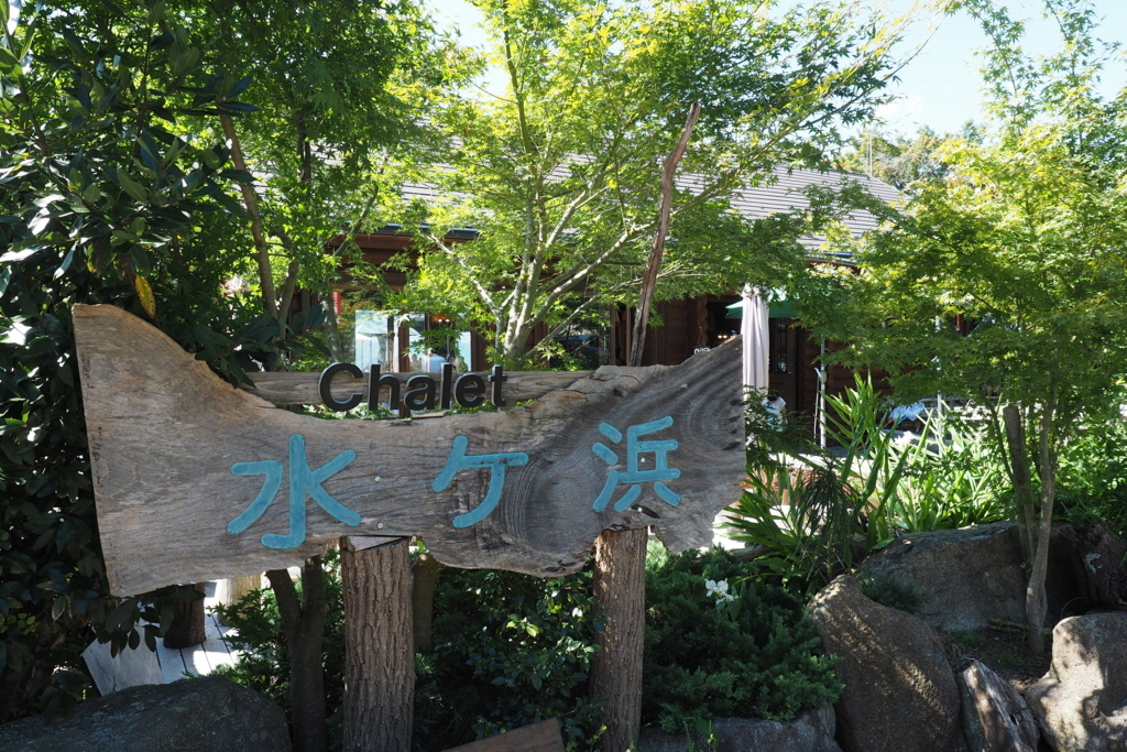f:id:shinobu-natsume:20180421191327j:plain