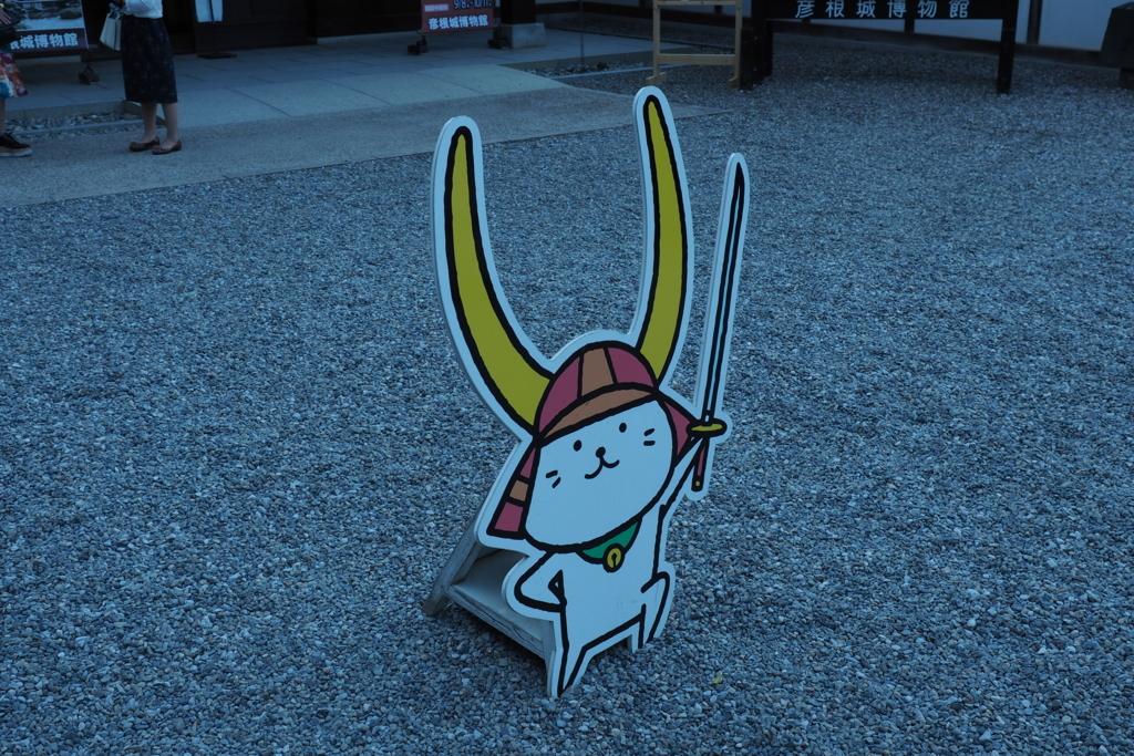 f:id:shinobu-natsume:20180430002717j:plain