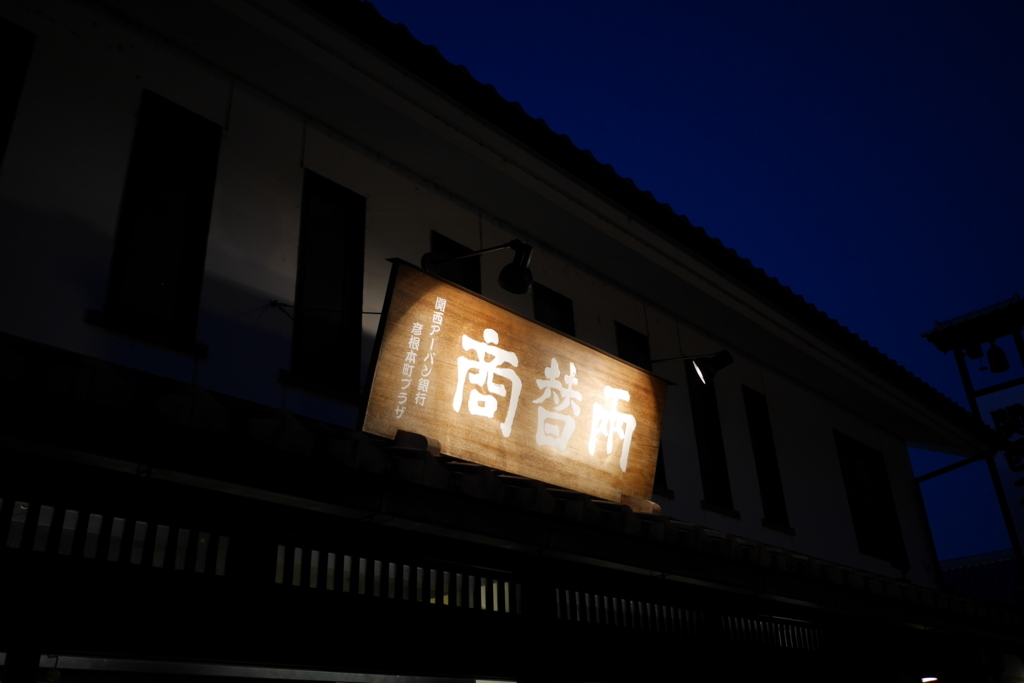 f:id:shinobu-natsume:20180430004443j:plain