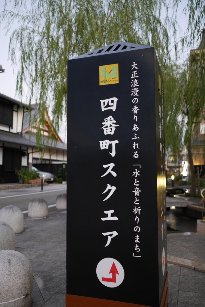 f:id:shinobu-natsume:20180430004618j:plain