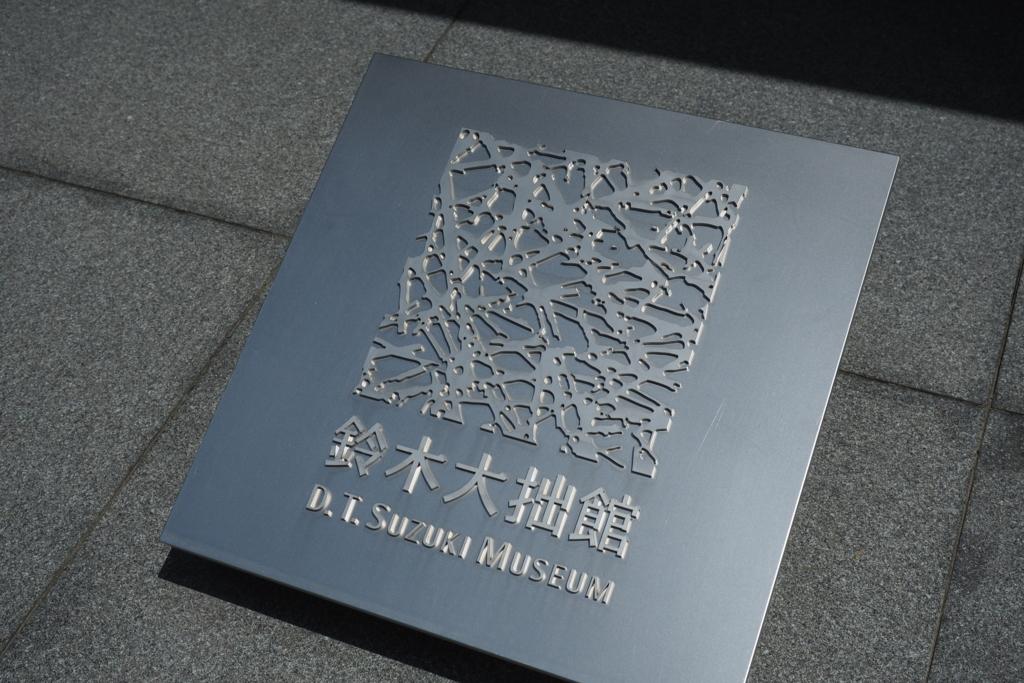 f:id:shinobu-natsume:20180430113401j:plain